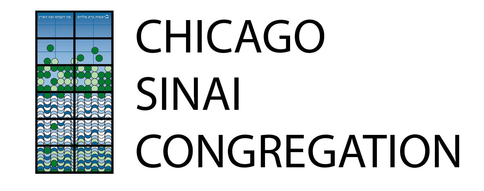 chicago sinai congregation